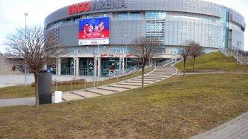 El estadio Ergo Arena donde se jugará el duelo entre Polonia y Argentina.