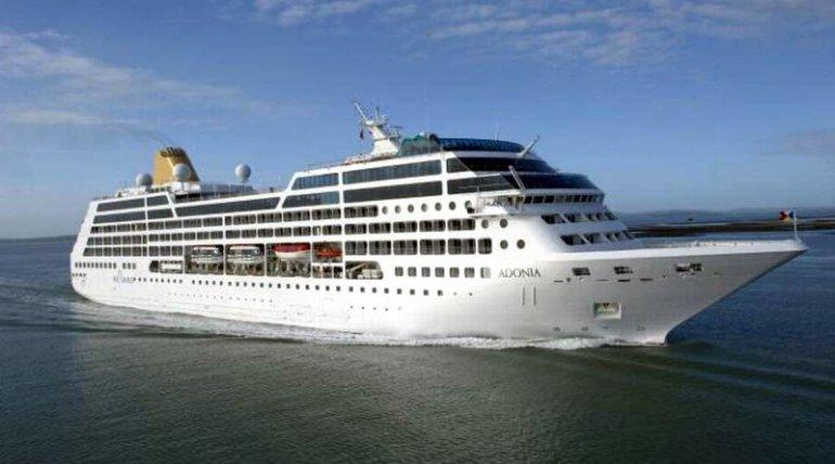El buque Adonia llegó a La Habana y abrió la primera línea de viajes de cruceros entre Estados Unidos y Cuba.