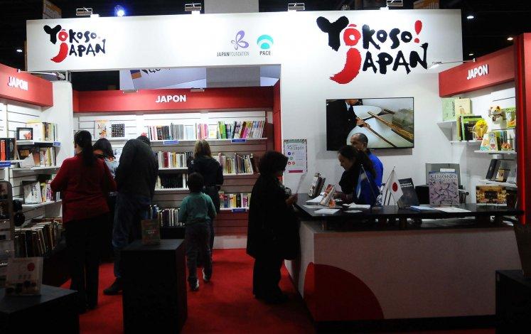 Japón dedicó sus esfuerzos a difundir el uso gratuito de la biblioteca de la Embajada a todos los interesados y no solo para miembros de esa comunidad.