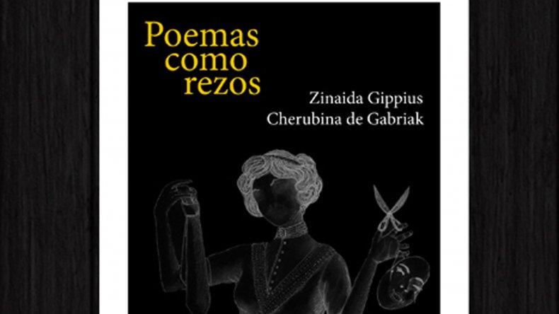 Además de la calidad de las poetas