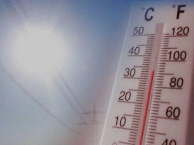 Se registraron temperaturas más altas y el 2016 podría ser el año más caluroso