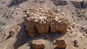 En Yemen, Al-Haid-Jazil parece salida de un escenario de ficción.