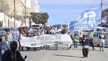 ATE y ATECh se movilizarán en el marco del paro nacional