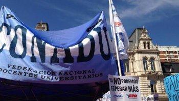docentes universitarios confirman paro para el 4 de octubre