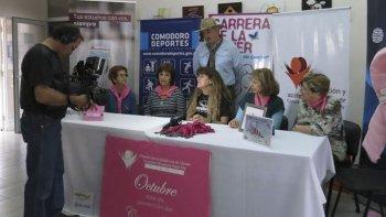 En el Centro Cultural se presentó una nueva edición de la Carrera de la Mujer.