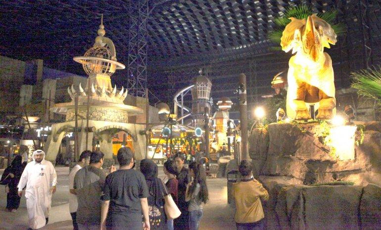 En agosto abrió sus puertas el parque temático.