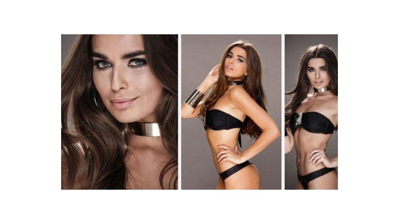 Elección de la Miss Universo Argentina