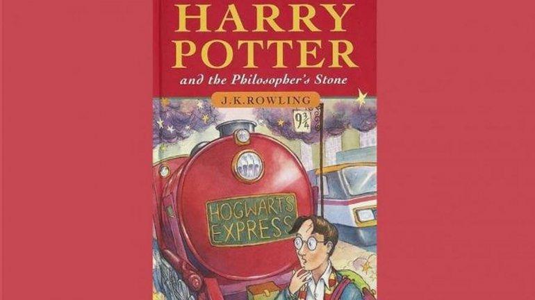 Subastan la primera edición del libro Harry Potter y la Piedra Filosofal