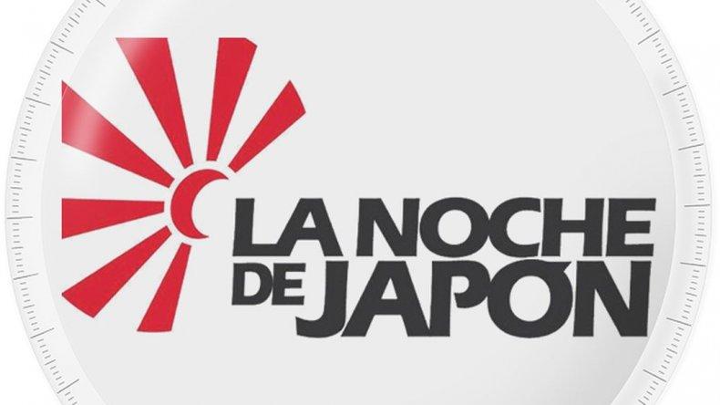 La Noche de Japón se traslada al cine Teatro Español