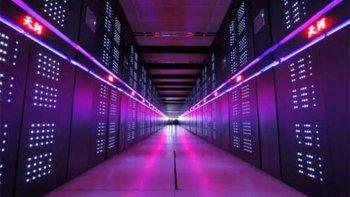 el gobierno de japon quiere construir la computadora mas rapida del mundo