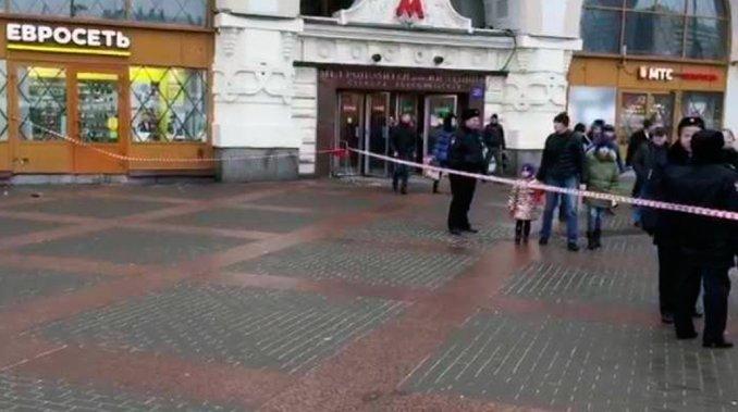 Evacúan tres estaciones de tren en Moscú por una amenaza de bomba