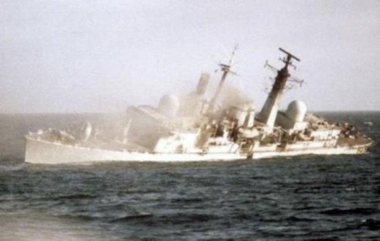Homenajearon a las víctimas del crucero General Belgrano.