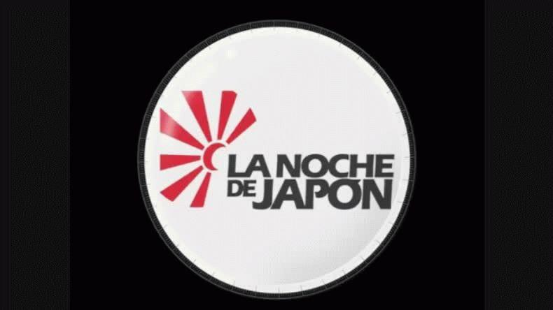 ¡El pozo de La Noche de Japón sigue creciendo!